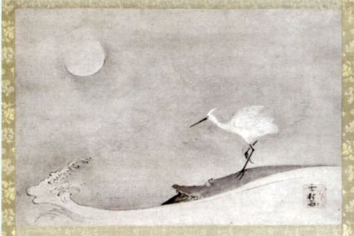 Egret, Moon and Wave by Sesson Shukei (16th C.) (Wikimedia Commons)