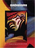 Modanizumu: Modernist Fiction from Japan, 1913-1938