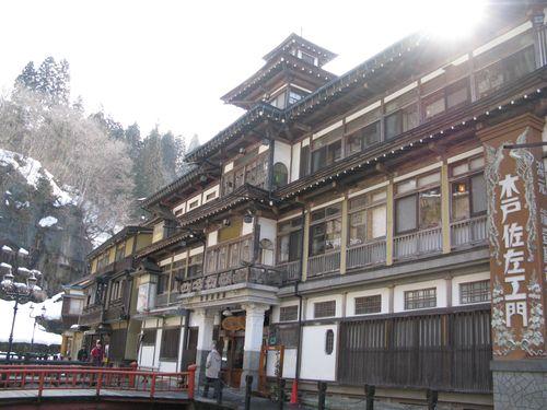 Ginzan: riverside ryokan inn