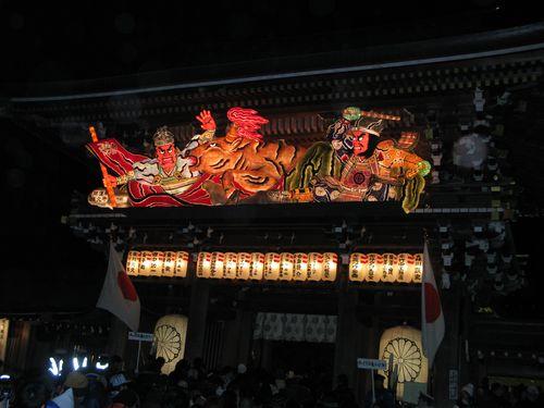 Samukawa Shrine 1.1.09 (Photo by M)