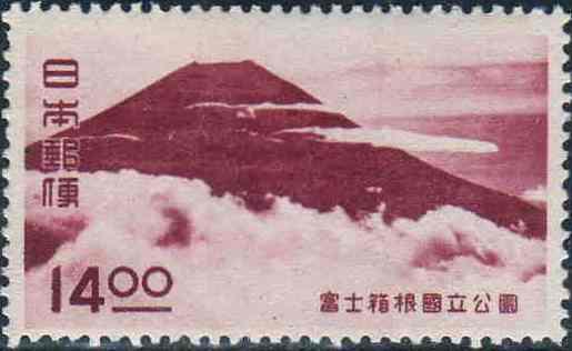 Mt'_Fuji_14Yen_1949