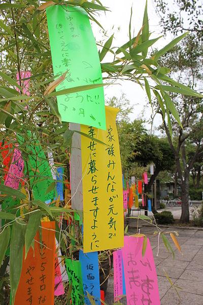 Laika_ac_Tanabata_Wishes_(7472067930)