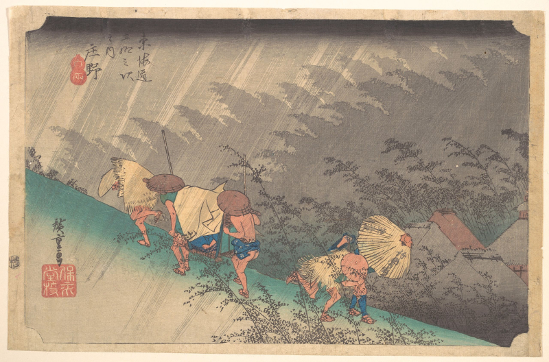 Shōno_Hakuu-東海道五十三次之内_庄野_白雨-White_Rain_at_Shōno_MET_DP123230