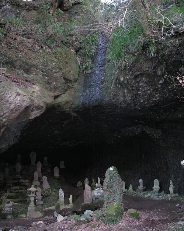 Shitodonoiwaya