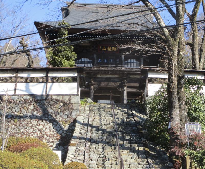 Wayside temple