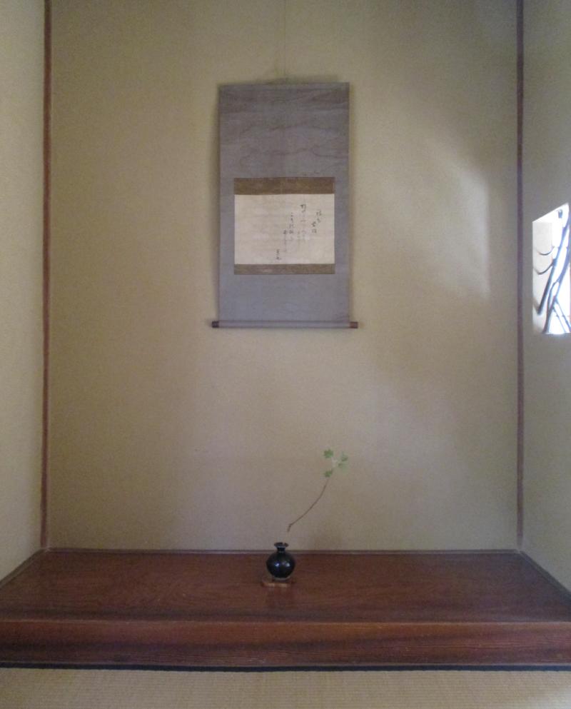 Tokonoma scroll vase