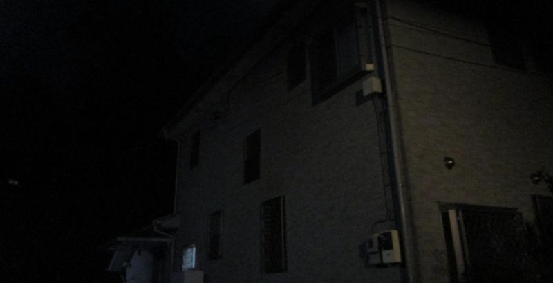 Night kerosene