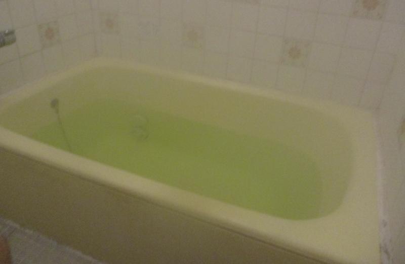 Bath womb